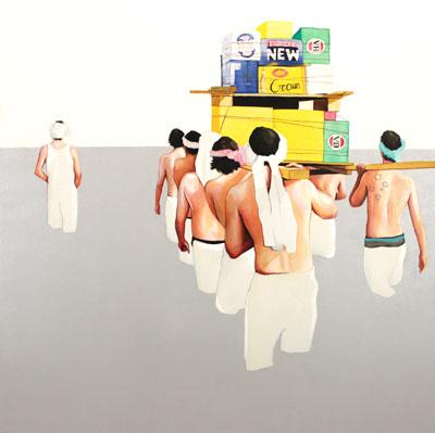 art blog - Julian Meagher - empty kingdom