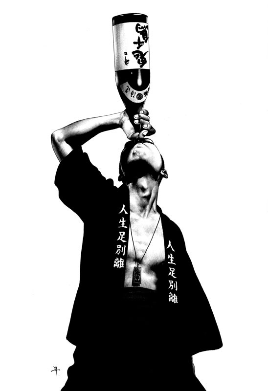 art blog - Shohei Otomo - empty kingdom top 100