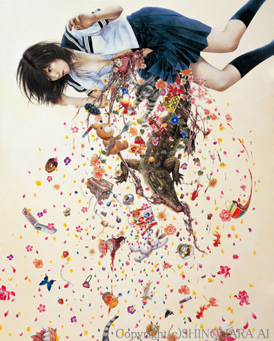 art blog - Ai Shinohara - empty kingdom