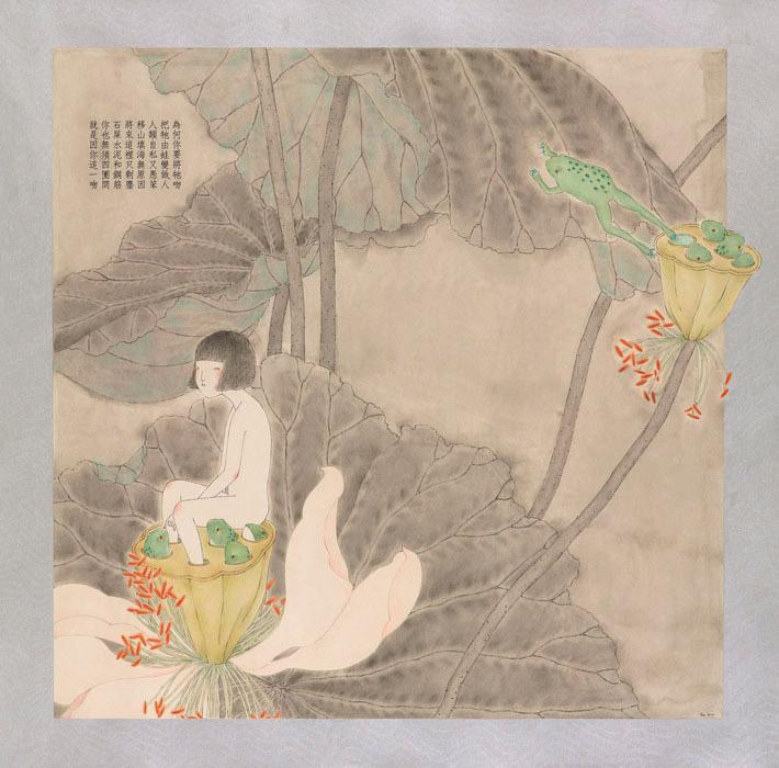 art blog - Joey Leung Ka-yin - empty kingdom