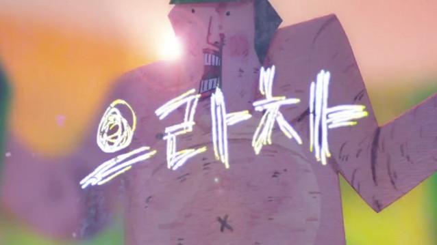1_e_Kangmin-Kim-_38-39°C-[Short-Film]