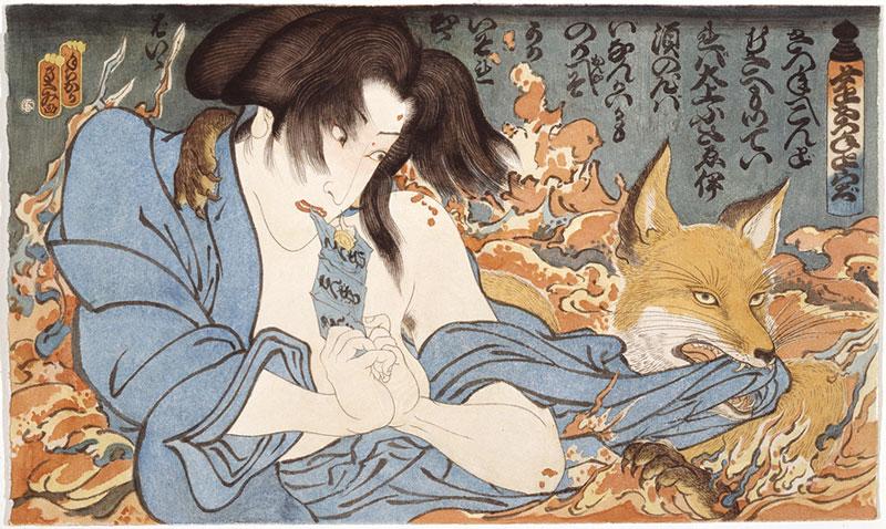 art blog - Masami Teraoka - empty kingdom