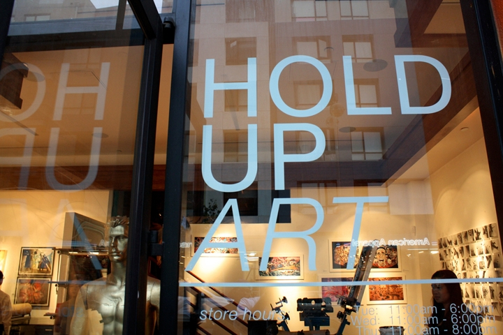 art blog - Hold Up Art Gallery - Empty Kingdom