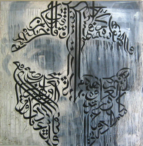 art blog - Ayad Alkadhi - empty kingdom