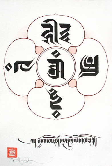 art blog - Tashi Mannox - Empty Kingdom