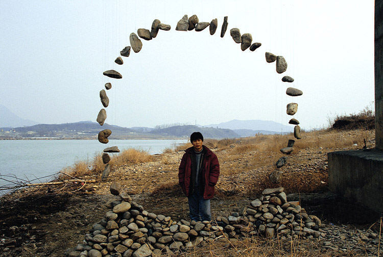 Art Blog – Lee Jae-Hyo – Empty Kingdom