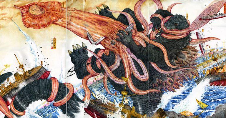 art blog - Mu Pan - empty kingdom