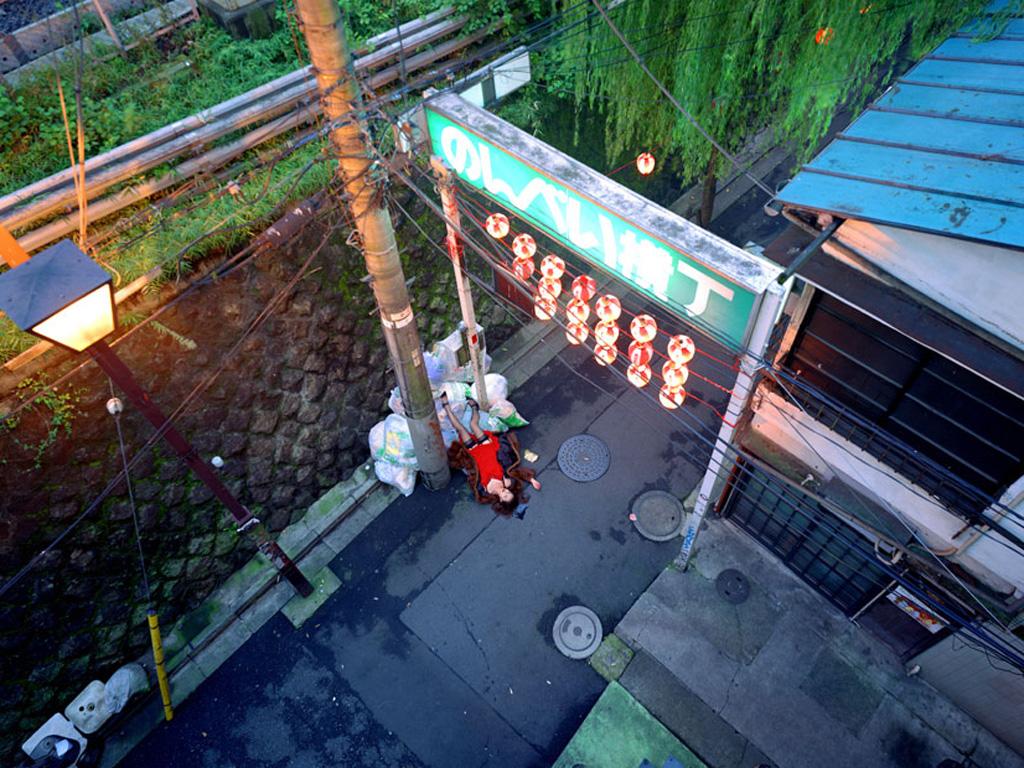 Izima Kaoru - Empty Kingdom - Art Blog