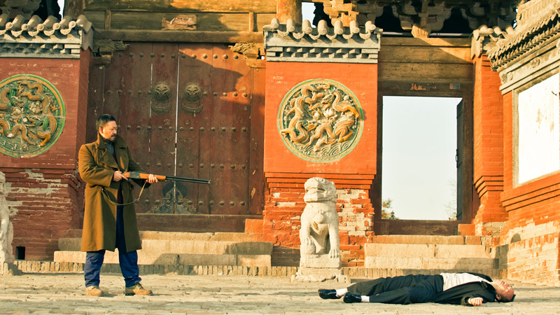 Art Blog - Jia Zhangke - Empty Kingdom