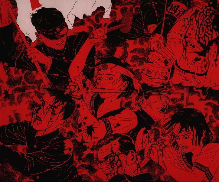suehiro maruo - empty kingdom - art blog
