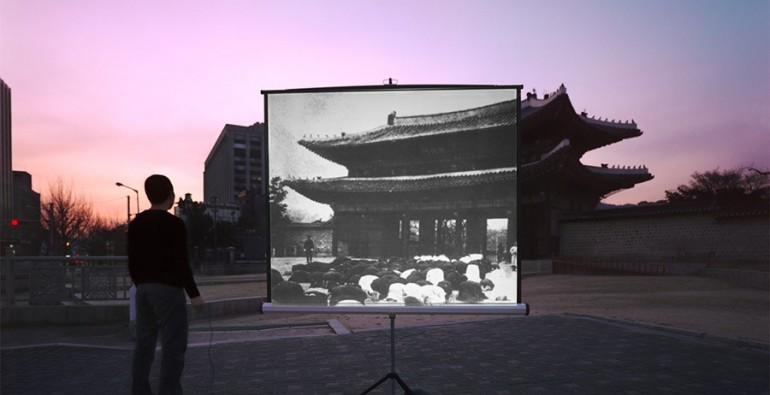 Sung-Seok Ahn - Empty Kingdom - Art Blog