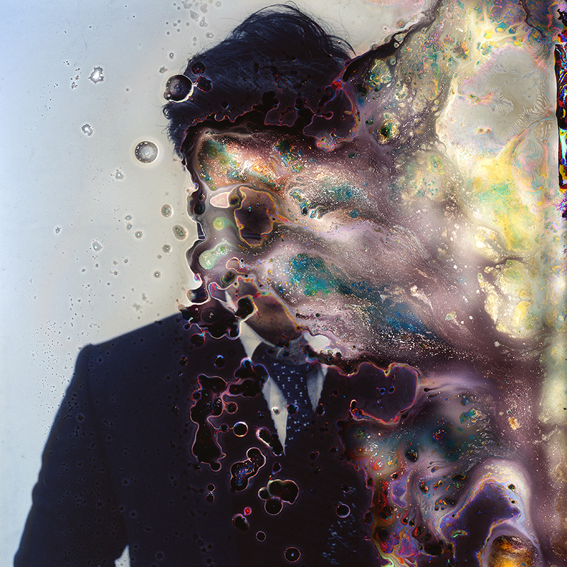 Art Blog - Seung Hwan Oh- Empty Kindgom