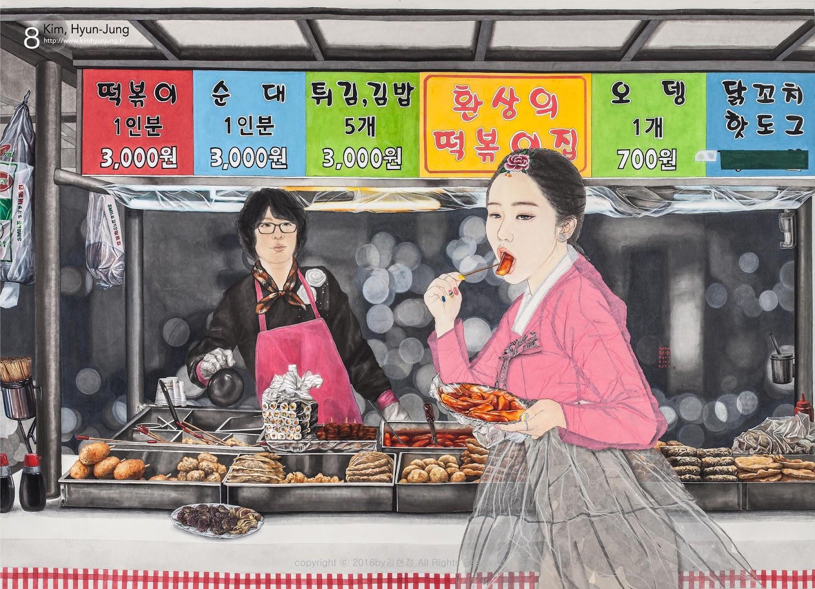 Kim Hyun-jung12